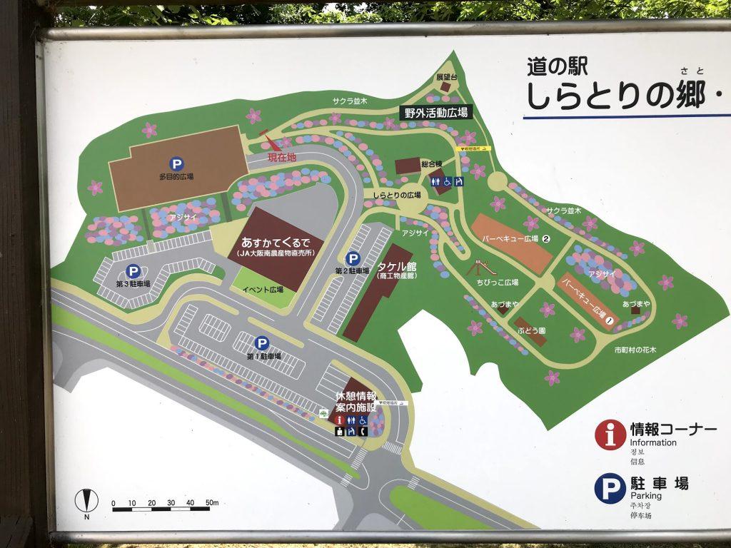 しらとりの郷マップ