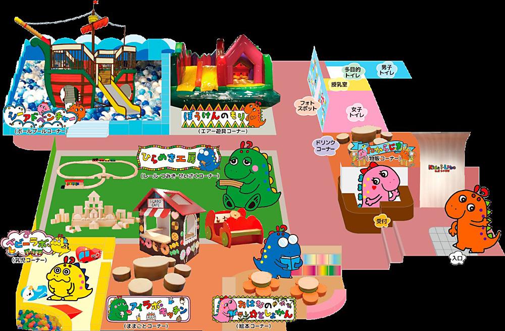 キッズアイラボ,室内遊戯施設