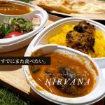 nirvana,ニルヴァーナ